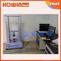 塑胶制品可程式双柱拉力试验机 万能材料拉力试验机 KW-LL-9000B