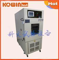 金屬可程式高低溫測試試驗設備 KW-GD-100F