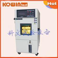深圳小型恒温恒湿试验箱 可程式温湿度循环试验箱 KW-TH-80F