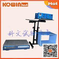 深圳单垂振动测试台 上下振动测试机 KW-ZD-50CZ