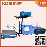 电磁式振动台 3000HZ垂直水平振动台 KW-ZW-50CS