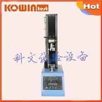 液晶显示经济型拉力试验机 KW-LL-9007
