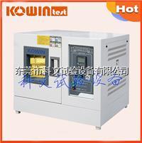 电子电器小型恒温恒湿试验箱,桌上型恒温恒湿箱 KW-TH-80F