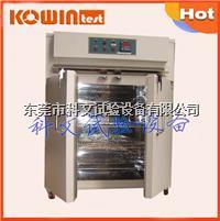 電子元器件高溫老化箱,供應深圳高溫老化測試箱 KW-LH-150
