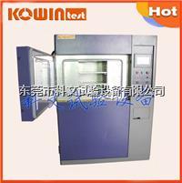 現貨供應小型冷熱沖擊試驗箱,高溫低溫常溫循環沖擊測試箱 KW-TS-80F