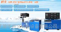 電路板抗振動測試儀,LONGDATE電磁振動臺廠家 KW-ZL-50CS