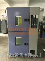 东莞科文品牌两槽式冷热冲击试验箱参数 KW-TS-150