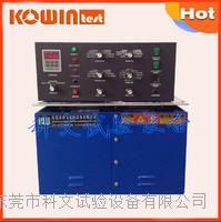 振动测试台,垂直水平电磁振动试验机 KW-ATP-50