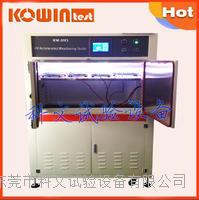 膠膜熒光紫外線老化試驗箱,膠膜老化測試儀價格 KW-UV3