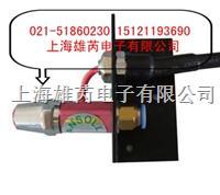 消除静电风嘴 除尘除静电风嘴 AS-6301离子风嘴  AS-6301