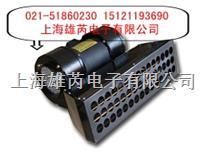 消除静电风鼓 除尘除静电风鼓 AS-6106离子风鼓  AS-6106