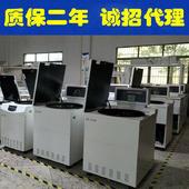 大容量国产高速冷冻离心机
