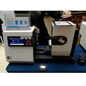 国产优质透光率检测仪CS-700雾度计