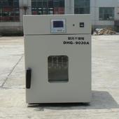 DHG-9030A小型250度恒温鼓风干燥箱