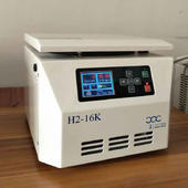 H2-16K高转速离心机