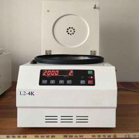 PRP美容离心机L2-4K小型低速医用离心机