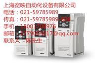 中国一级代理E550-2S0015(B) 小功率通用型变频器 E550-2S0015(B)