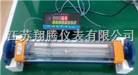 电远传玻璃转子流量计 XT-LZBD
