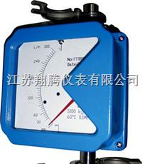 卫生型金属转子流量计 XT-LZ-W