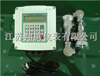 插入式超声波流量计 XT-TUF
