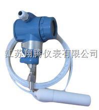 防腐型投入式液位计 XT-DBS