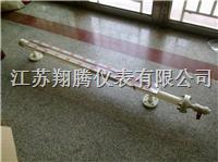 PP材质磁翻板液位计 XT-UHZ