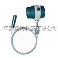 导压式液位变送器 XT-DBS