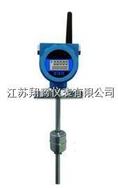 无线传输浮球液位变送器 SWSN-L1