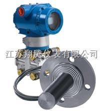 远传压力变送器 XT1151/3351GP