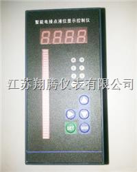 智能电接点液位显示控制仪 XT-XMYA-90
