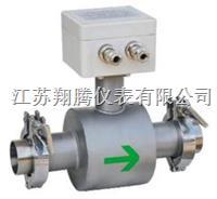卫生型电磁流量计 XT-LDB