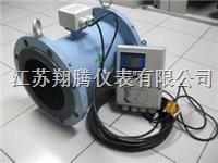 分体式电磁流量计 XT-LDC