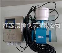 潜水型电磁流量计 XT-LDC