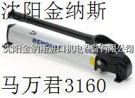 超高壓液壓泵,REHOBOT液壓高壓泵價格 REHOBOT液壓手動泵 高壓手動泵