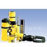供應ENERPAC千斤頂價格 產地 ENERPAC液壓缸價格 產地 美國ENERPAC