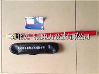 10KV高压验电笔 GDY