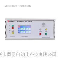 差压气密测试仪 ATC200L