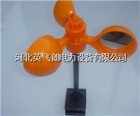 反光型驱鸟器