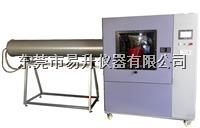 IPX5/6噴淋防水試驗箱