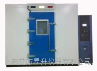 盐雾腐蚀试验室 ES-ST-10P
