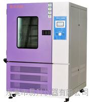 供应高低温快速溫度變化試驗箱