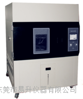 氙灯耐气候试验箱 ES-XD-900