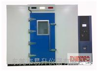 长沙步入式高低温湿热试验箱 ESTH-36P