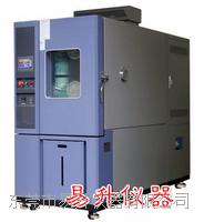 快速温变应力筛选机 EESS-800KS