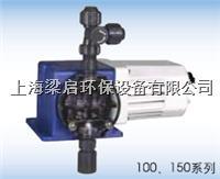 100、150系列机械隔膜计量泵、加药泵 100、150系列