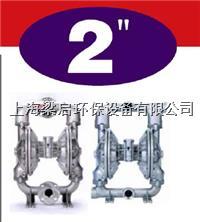 """美国ALL-FLO2""""金属气动隔膜泵 2""""金属气动隔膜泵"""