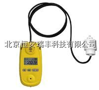 SA缆线氧气气体检测仪