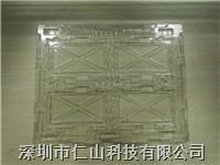 防靜電吸塑托盤 防靜電TRAY/tray/翠盘、深圳吸塑托盘批发、防静电吸塑盒