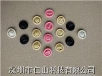手指套 黑色、粉色、白色、米黄色手指套厂家批发