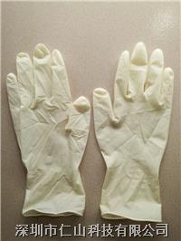 乳胶手套 乳胶手套批发、深圳乳胶手套价格